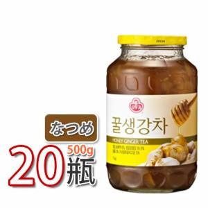 (08040x20)【無料配送】【オトギ】三和 蜂蜜生姜茶 ★ 500g x 20個 (1BOX) ★