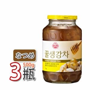 (08040x3)【無料配送】【オトギ】三和 蜂蜜生姜茶 ★ 500g x 3個 ★