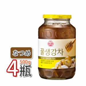 (08040x4)【無料配送】【オトギ】三和 蜂蜜生姜茶 ★ 500g x 4個 ★