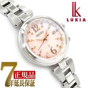 307c3ebb41 【SEIKO LUKIA】セイコー ルキア レディダイヤ Lady Diamond チタン ソーラー 電波 腕時計 レディース 綾瀬