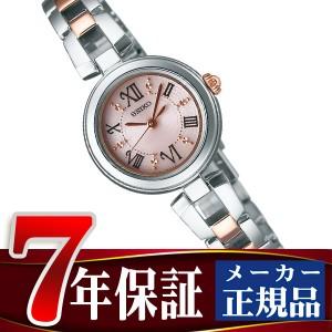 db237e45e2 【SEIKO TISSE】セイコー ティセ ソーラー レディース腕時計 SWFA153