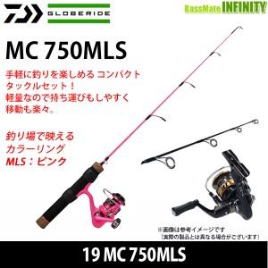 ダイワ MC750MLS ピンク コンパクトロッド&リールセット 穴釣りや際釣りに最適