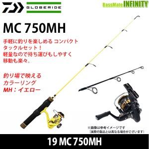 ダイワ MC750MH イエロー コンパクトロッド&リールセット 穴釣りや際釣りに最適