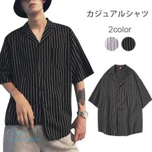 シャツ メンズ カジュアルシャツ ゆったり ストライプ柄 総柄 五分袖 柄シャツ 薄手シャツ ゆるシャツ お洒落 スキッパー ポケット付き