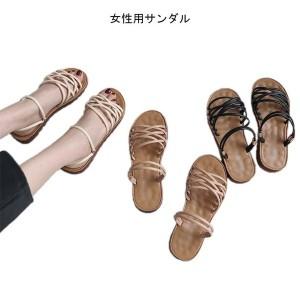 61c055437cc1c3 サンダル レディース ぺったんこサンダル シンプル PUサンダル ローヒール グラディエーターサンダル 女性用 シューズ 夏 カジュアル 靴