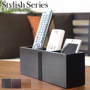 リモコンスタンド Stylish Series Remote control stand 高級感 モダン ホテル バリ おしゃれ リゾート リモコン立て スマホ バリ雑貨 ア