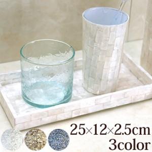 トレイ(シェル)25×12×2.5cm(3色展開)   おしゃれ 小物入れ トレー アメニティケース 貝 バリ雑貨 インテリア ココバリ アジアン雑貨 バ