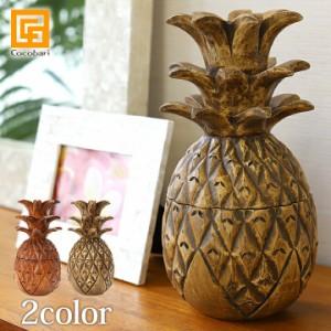 パイナップルの小物入れ インテリア 雑貨 グッズ 置物 オブジェ バリ ハワイ おしゃれ 木彫りフルーツ 果物