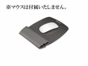 Fellowes/フェローズ 【I-Spire】【スムーズなマウス操作を実現!】リストロッカー 9311801 グレー