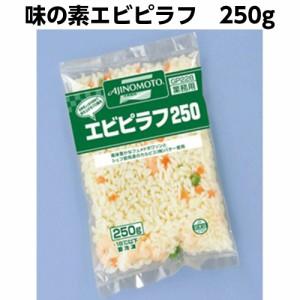 ピーマン 冷凍食品の画像