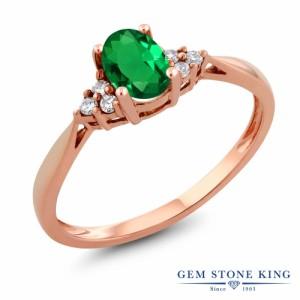 指輪 リング レディース 0.46カラット ナノエメラルド 天然 ダイヤモンド 14金 ピンクゴールド(K14) 小粒 ソリティア プレゼント 女性 彼