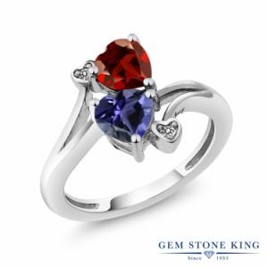指輪 リング レディース 1.51カラット 天然 ガーネット アイオライト (ブルー) ダイヤモンド シルバー925 ハート 大人 かわいい ダブルス