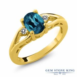 指輪 リング レディース 1.37カラット 天然 ロンドンブルートパーズ ダイヤモンド シルバー925 イエローゴールドコーティング 大粒 スリ