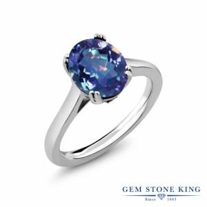 指輪 リング レディース 3.63カラット 天然 ミスティッククォーツ (ミレニアムブルー) 天然ブラックダイヤモンド シルバー925 一粒 大粒