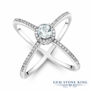 指輪 リング レディース 1.32カラット 天然 アクアマリン シルバー925 クロスライン 小粒 かっこいい 細身 クロスオーバー 天然石 3月 誕