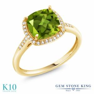 指輪 リング レディース 2.45カラット 天然石 ペリドット 天然 ダイヤモンド 10金 イエローゴールド(K10) スクエア ヘイロー 大粒 細身 8