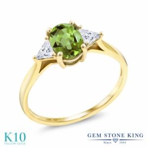 指輪 リング レディース 1.74カラット 天然石 ペリドット モアサナイト 10金 イエローゴールド(K10) 3連 大粒 かっこいい 細身 スリース