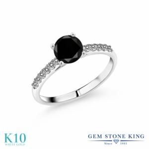 指輪 リング レディース 1.25カラット 天然ブラックダイヤモンド 10金 ホワイトゴールド(K10) 一粒 パヴェ ブラック ダイヤ 大粒 マルチ