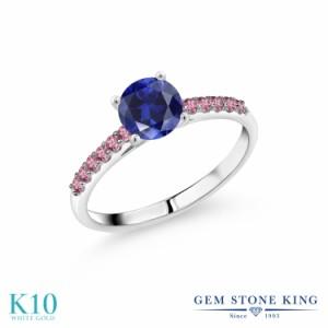 指輪 リング レディース 1.18カラット 合成サファイア 合成ピンクダイヤモンド 10金 ホワイトゴールド(K10) 一粒 パヴェ 大粒 マルチスト
