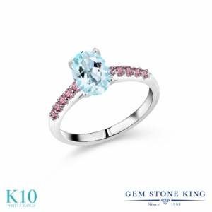 指輪 リング レディース 2.38カラット 天然 スカイブルートパーズ 合成ピンクダイヤモンド 10金 ホワイトゴールド(K10) オーバル パヴェ