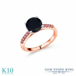 指輪 リング レディース 2.03カラット 天然 オニキス 合成ピンクダイヤモンド 10金 ツートンゴールド(K10) 一粒 パヴェ 大粒 マルチスト