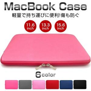 macbook pro 13インチ カバー おしゃれの画像