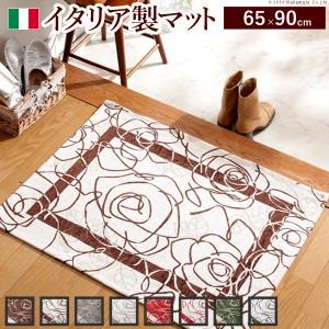選べる8カラー!イタリア製ゴブラン織マット Camelia〔カメリア〕65×90cm (カーペット マット 敷物  シンプル 洗濯可 ホットカーペット