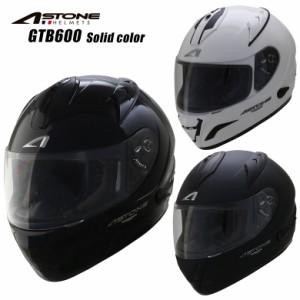 FRANCE ASTONE デザイン フルフェイスヘルメット GTB600 インナーシールド装備 おしゃれ かっこいい ソリッド フランス アストン バイク