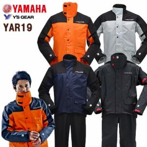 在庫あり/ヤマハ YAR19 ダブルガードレインスーツ (レインウェア オートバイ用 バイク用 メーカー純正 透湿素材 サイバーテックスII )
