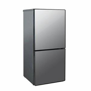 ツインバード TWINBIRD 冷蔵庫 一人暮らし おしゃれ ミラーデザイン 小型冷蔵庫 110L HR-FJ11B