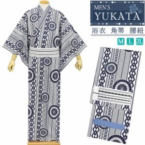 あす着 N3687 浴衣 メンズ 3点セット 選べる帯 腰紐 和柄 古典 盆踊り 祭り 踊り イベント レトロ m l 2l 綿 男性 men's ゆかた yukata