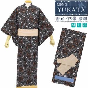 【あす着】N3803 浴衣 メンズ 3点セット 選べる帯 腰紐 茶色 黒色 花風 おしゃれ m l 2l 綿 男性 men's ゆかた yukata