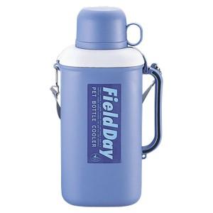 CAPTAIN STAG キャプテンスタッグ アウトドア 抗菌ペットボトル用クーラー〈保冷剤付〉2.0L パープル  市販品角型ペットボトル2L
