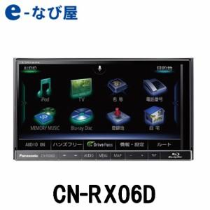 """""""カーナビ パナソニック ストラーダ CN-RX06D 7インチ 180mm Blu-ray"""""""