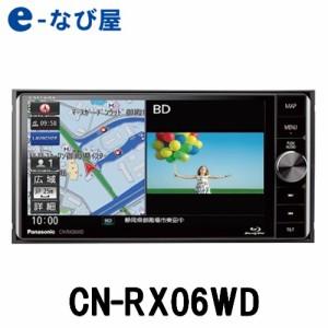 """""""カーナビ パナソニック ストラーダ CN-RX06WD 7インチ 200mm Blu-ray"""""""