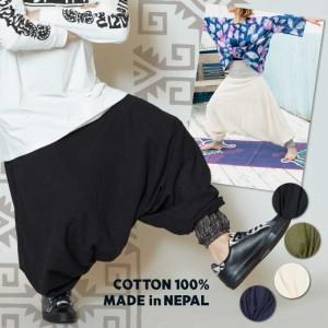 チャイハネ 公式 《ネパルアフガンパンツ》 エスニック アジアン  ファッション メンズパンツ/サロペ NWW-1501