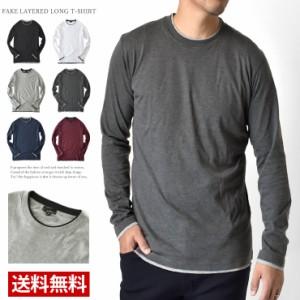 ロンT メンズ ロングTシャツ 長袖Tシャツ ダブルネック 重ね着デザイン フェイクレイヤード 綿【C3J】【送料無料】【メール便2】【メンズ