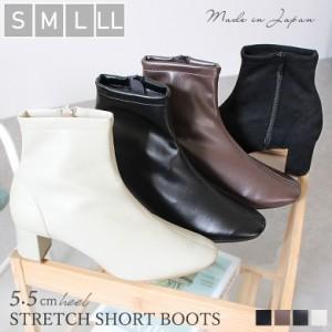 日本製 ストレッチスクエアショートブーツ ストレッチブーツ 5cmヒール スクエア 柔らか 痛くない 歩きやすい 幅広 太ヒール