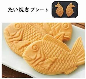 ドウシシャ BakeFree焼き芋メーカー専用 追加プレート [たい焼きプレート] [ドーナツプレート] [焼きおにぎりプレート]単品販売