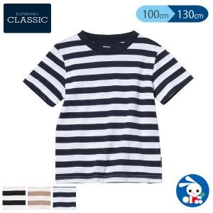 [EFC]先染めボーダー半袖Tシャツ【100cm・110cm・120cm・130cm】[半袖 tシャツ 半袖tシャツ  子供 キッズ キッズ服 子ども こども 子供服