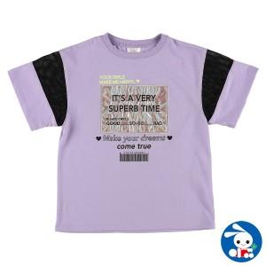 袖メッシュオーロラチケット半袖Tシャツ【110cm・120cm・130cm】[半袖 tシャツ 半袖tシャツ  子供 キッズ キッズ服 子ども こども 子供服