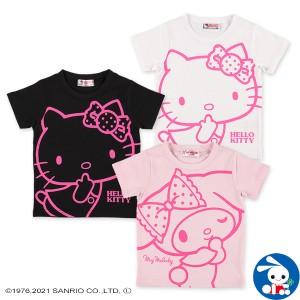 [サンリオ]半袖Tシャツ(ハローキティ&マイメロディ)【80cm・90cm・95cm】
