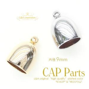New【5個】カツラ キャップパーツカン付き タッセルキャップ 丸型カツラ CAP内径9mm(外寸11×14.8mm)丸革ヒモ