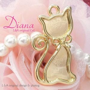 【2個】L&AのDiana リボンの猫ちゃんミール皿セッティング フレーム台座プレート 意匠登録商品 レジンであなただけの作品