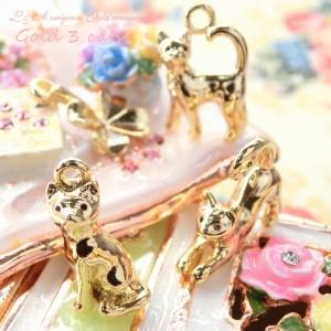 【2個】3cats&happy clover 四つ葉のクローバーと3匹のネコちゃん  L&Aの高品質上質鍍金で変色耐久度up!