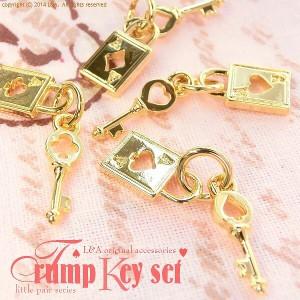 """【2個】""""trump key set""""トランプ&鍵のセットチャーム ハート ダイヤ クローバー スペード&南京錠セットチャーム"""