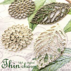 【2個】Thin emblem&Thin Leaf 薄型プレス♪透かしチャーム 高品質上質鍍金で変色耐久度up! ハンドメイド用