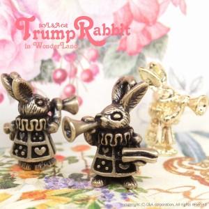 【2個】Trump Rabbit ラッパを吹くうさぎチャーム 人気のアリスシリーズ トランプラビット 金属パーツ ハンドメイド用