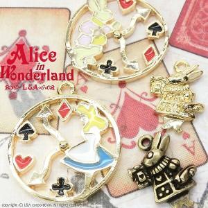 【2個】Trump clock Alice&Rabbit clock 人気アリスシリーズ アリスとうさぎの時計金属チャーム