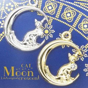 【2個】三日月猫のムーンチャーム クレセント crescent cat &moon キラキラ星のストーン&ねこちゃんがキュート